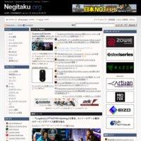 ニュース | Negitaku.org esports