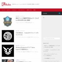 LoLの情報サイト Mikulas(ミクラス)